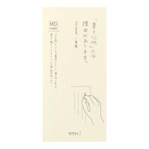 MD一筆箋(89470006) ミドリ【メール便OK】|s-bunkadou