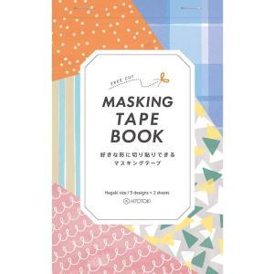 HITOTOKI マスキングテープブック はがき パターン 9672-004【キングジム】メール便OK|s-bunkadou