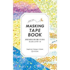 HITOTOKI マスキングテープブック はがき マーチ 9672-005【キングジム】メール便OK|s-bunkadou