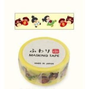 【フロンティア】伊予和紙 ふわり マスキングテープ 3人の太郎 ALL47001 /ラッピング プレゼント【メール便OK】|s-bunkadou