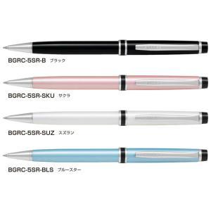 グランセ 油性ボールペン アクロインキ パイロット BGRC-5SR 高級筆記具 お祝い メール便NG|s-bunkadou