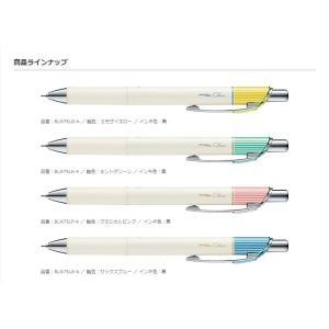 エナージェル クレナ 0.3・0.4mm 黒インキ クラシカル ゲルインキボールペン (ぺんてる)BLN74・BLN73 筆記用具【メール便OK】 s-bunkadou