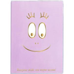 バーバパパ 手帳 2020年 1月始まり ウィークリー B6 グリーティングライフ CD-856-BB メール便OK|s-bunkadou