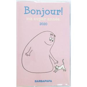 バーバパパ 手帳 2020年 1月始まり ウィークリー A5 スリム CD-896-BB グリーティングライフメール便OK|s-bunkadou