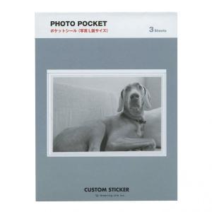 写真ポケットシール PHOTO POCKET(写真L版サイズ)3枚入り /CDCK-11【グリーティングライフ】スケジュール帳/メール便OK|s-bunkadou