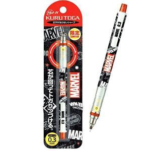 【限定商品】三菱鉛筆 マーベル クルトガ シャープペンシル 0.3mm MARVEL CR48029【メール便OK】|s-bunkadou