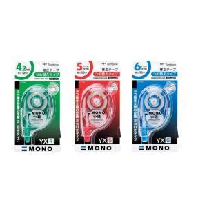修正テープ MONO YX トンボ CT-YX (本体)つめ替えタイプ(メール便OK)便利 勉強 仕事 ヨコ引き|s-bunkadou