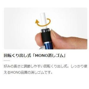 モノグラフ MONO graph シャーペン パステルカラー 0.5mm DPA-136 トンボ鉛筆 シャープぺン 学校 メール便OK|s-bunkadou|02