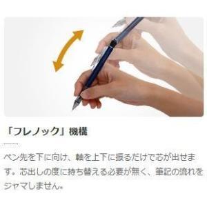 モノグラフ MONO graph シャーペン パステルカラー 0.5mm DPA-136 トンボ鉛筆 シャープぺン 学校 メール便OK|s-bunkadou|03