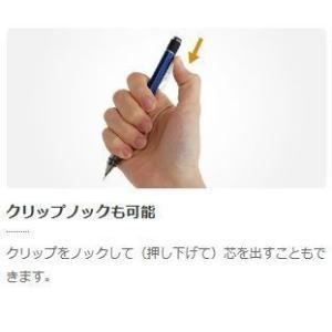 モノグラフ MONO graph シャーペン パステルカラー 0.5mm DPA-136 トンボ鉛筆 シャープぺン 学校 メール便OK|s-bunkadou|04