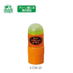 液状のり/アラビックヤマト色消えタイプ/E-CNA-20H/ヤマト|s-bunkadou