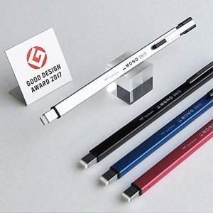 トンボ鉛筆 消しゴム MONO モノゼロメタル 角型 EH-KUMS【トンボ鉛筆】【メール便OK】|s-bunkadou