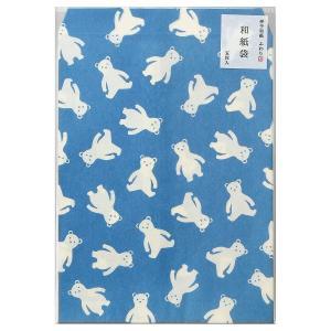 伊予和紙 ふわり 和紙袋 大 白くま FWB22703(フロンティア) プレゼント 和紙 日本 ラッピング メール便OK|s-bunkadou