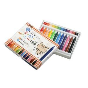 手がよごれないクーピーペンシル12色セット/FYS12/サクラクレパス【メール便OK】|s-bunkadou
