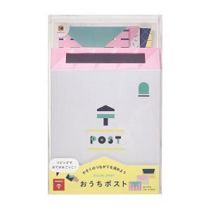 【学研ステイフル】kazokutte カゾクッテ おうちポスト (ピンク) G180-02/アルバム...