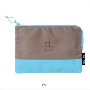 ポーチ/マルチ/HiBi /ブルー/A5サイズ/ラウンドジッパー/HBI-PO1-BL【マークス】ステーショナリー/パッキング/メール便OK s-bunkadou
