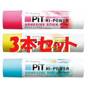 【3本セット】限定品/香るスティックのり/ ピットハイパワーS アロマ/HCB-312X 【トンボ鉛筆】|s-bunkadou