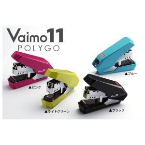 Vaimo11 POLYGO  バイモ11 ポリゴ 40枚とじ HD-11SFLK /MAX/ホッチキス|s-bunkadou