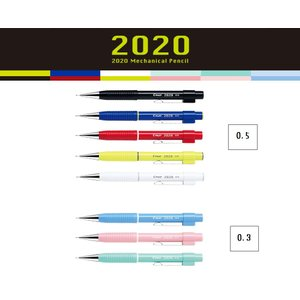 フレフレシャープ 2020 シャープペン 0.3mm 0.5mm HF-80R PILOT パイロット メール便OK|s-bunkadou