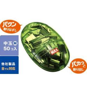 ガチャ玉外し/クリパクン/HK90045/マックス|s-bunkadou