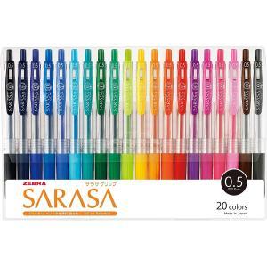 ゼブラ ジェルボールペン サラサクリップ 0.5 20色 JJ15-20CA【ゼブラ】SARASA CLIP/メール便OK|s-bunkadou