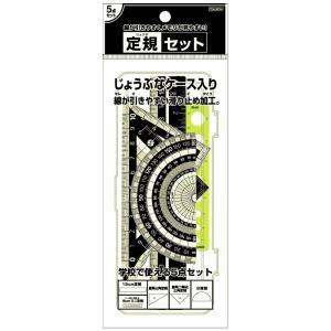 【クツワ】STAD 定規セット ブラック KB031 /定規セット/ものさし/三角定規/分度器/学校【メール便OK】|s-bunkadou