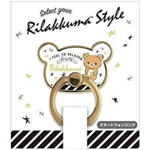 リラックマ Select Your Rilakkuma Style スマートフォンリング サンエックス KF94201 メール便OK プレゼント|s-bunkadou