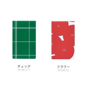 キングジム マスキングテープ KITTA 専用ファイル 6ポケット KIT-F06 ミドリ アカ メール便OK|s-bunkadou