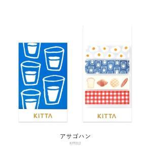 キングジム KITTA キッタ アサゴハン KIT012(10枚×4柄) ちいさく持てる マスキングテープ メール便OK|s-bunkadou