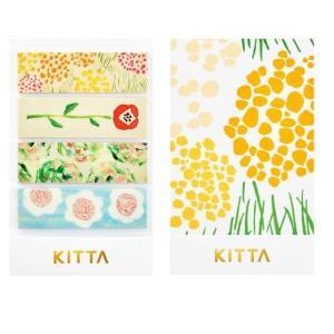 ちいさく持てるマスキングテープ KITTA /キッタ【フラワー2】(10枚×4柄) KIT022【キングジム】メール便OK|s-bunkadou