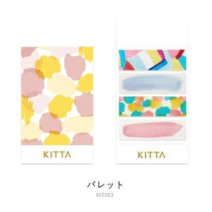キングジム KITTA キッタ パレット KIT053(10枚×4柄) ちいさく持てる マスキングテープ メール便OK|s-bunkadou