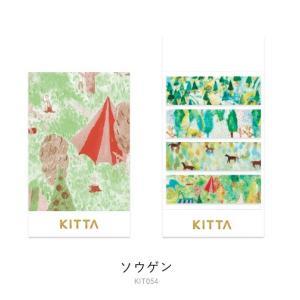 キングジム KITTA キッタ ソウゲン KIT054(10枚×4柄) ちいさく持てる マスキングテープ メール便OK|s-bunkadou