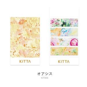 キングジム KITTA キッタ オアシス KIT056(10枚×4柄) ちいさく持てる マスキングテープ メール便OK|s-bunkadou