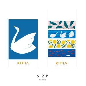 キングジム KITTA キッタ ケシキ KIT058(10枚×4柄) ちいさく持てる マスキングテープ メール便OK|s-bunkadou