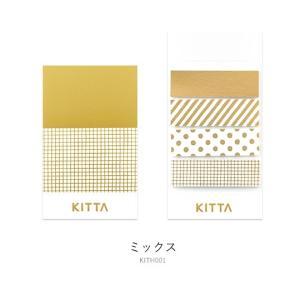 キングジム KITTA キッタ ミックス KITH001(10枚×4柄) ちいさく持てる マスキングテープ メール便OK|s-bunkadou