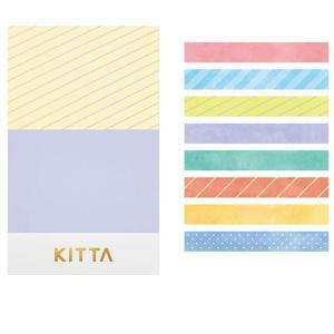 ちいさく持てるマスキングテープ KITTA Slim/キッタスリム【ミックス2】(10枚×8柄) KITS002【キングジム】メール便OK|s-bunkadou
