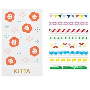 ちいさく持てるマスキングテープ KITTA Slim/キッタスリム【フェスティバル】(10枚×8柄) KITS004 【キングジム】メール便OK|s-bunkadou