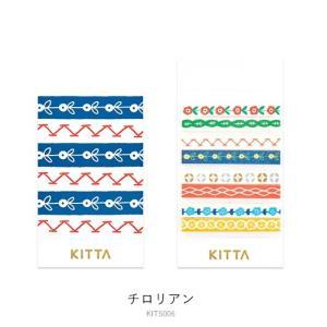 キングジム KITTA キッタ スリム チロリアン KITS006(10枚×8柄) ちいさく持てる マスキングテープ メール便OK|s-bunkadou