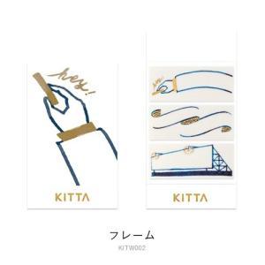 キングジム KITTA キッタ フレーム KITW002(10枚×4柄) ちいさく持てる マスキングテープ メール便OK|s-bunkadou