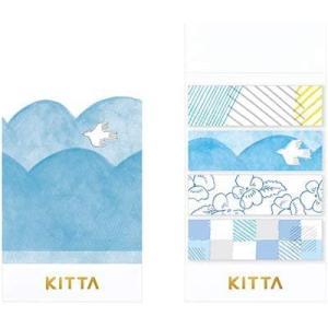 【キングジム】ちいさく持てるマスキングテープ キッタ KITTA ソヨカゼ KITX003 / マステ スケジュール帳 手帳 【メール便OK】|s-bunkadou
