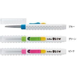 スティック型はさみ Artline BROX  アートライン ブロックス  シャチハタ KTX-SC/H(メール便OK)|s-bunkadou
