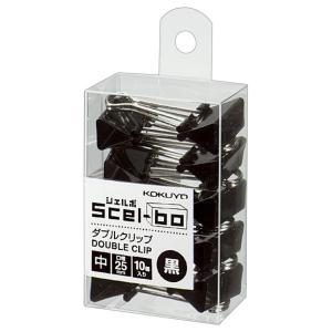 ダブルクリップ/Scel-bo/シェルボ/個箱タイプ /中サイズ /口幅25mm 10個入り/ 黒 /クリ-J34D【コクヨ】メール便OK|s-bunkadou