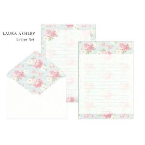 ローラアシュレイ レターセット マルアイ LA71 花柄 イギリス かわいい メール便OK|s-bunkadou