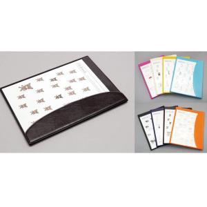 A5 MONTHLY  ◆A5マンスリー 手帳◆  フラップ付き透明ポケットに入った アニマルデザイ...