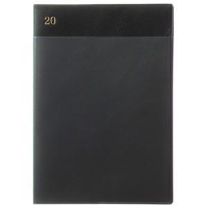 A5 GANTT CHART MONTHLY ◆A5ガントチャートマンスリー手帳◆  クラシカルな年...