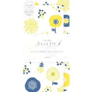 今日のお手紙 ハンコのお花キイロ LI264 古川紙工 レターセット 便箋 封筒 メール便OK|s-bunkadou