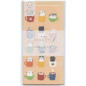 今日のお手紙 ねこマグカップ LI266 古川紙工 レターセット 便箋 封筒 メール便OK|s-bunkadou