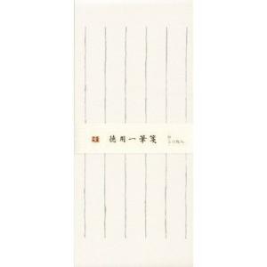 古川紙工 徳用 一筆箋 白・純白 50枚入り LI56 LI58  便箋 和紙 美濃和紙 メール便OK|s-bunkadou