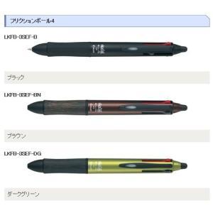 フリクションボール4 ウッド/4色ボールペン0.5mm/パイロット【メール便OK】|s-bunkadou|02