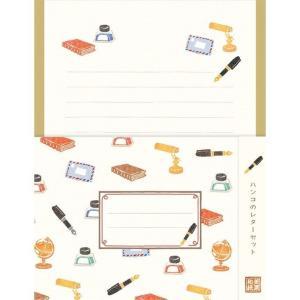 古川紙工 ハンコのレターセット 万年筆 LLL170 / レターセット 手紙 便箋 封筒 文房具 インク クラッシック 和紙 メール便OK|s-bunkadou